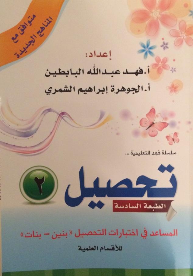 كتاب رام ١ pdf